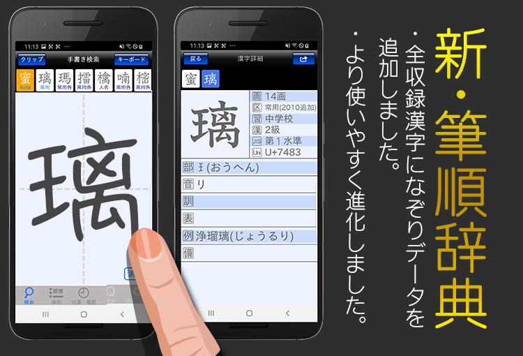 NIP30_Feature Graphic_750×510