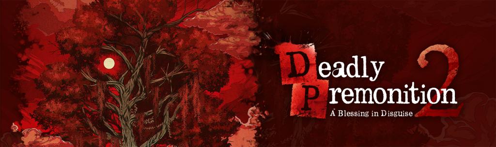 DP2_トップページ_PC[1]